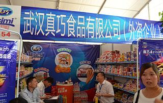 真巧食品在2016漯河食博会上的展位