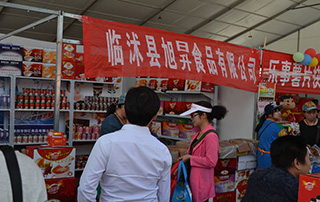 旭�N食品亮相2016漯河食品会