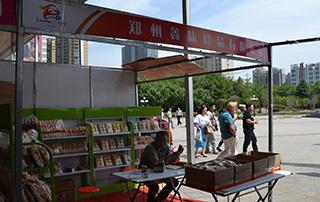 鑫味食品惊艳2016安徽糖酒会