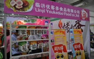 临沂优客多食品有限公司亮相2016第10届全国食品博览会