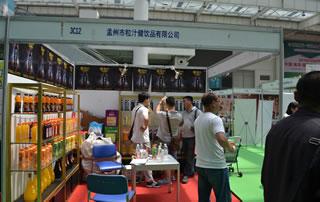 孟州市粒汁健饮品有限公司亮相2016第10届全国食品博览会