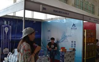 青岛崂山碧滢矿泉水有限公司亮相2016第10届全国食品博览会
