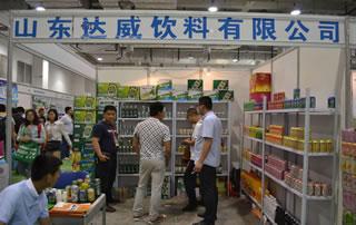 山东达威饮料有限公司亮相2016第10届全国食品博览会