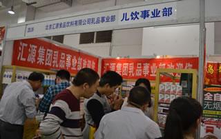 北京汇源食品饮料有限公司乳品事业部亮相2016第10届全国食品博览会