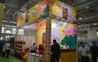 广州好世吉食品有限公司亮相2016第10届全国食品博览会