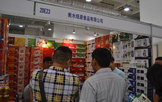 衡水绿源食品有限公司亮相2016第10届全国食品博览会