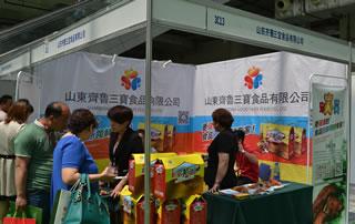 山东齐鲁三宝食品有限公司亮相2016第10届全国食品博览会