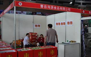 曹县海源食品有限公司亮相2016徐州糖酒会