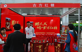 古方红糖2016徐州糖酒会展位
