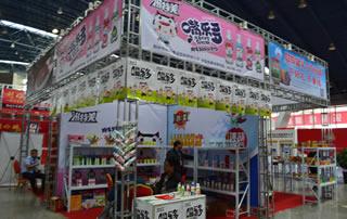 荆州市和悦食品饮料有限公司出彩2016徐州糖酒会