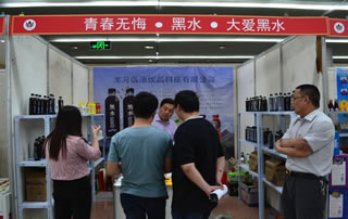 漯河弘源饮品科技有限公司2016徐州糖酒会展位