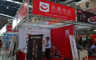 美鑫食品2016徐州糖酒会展位