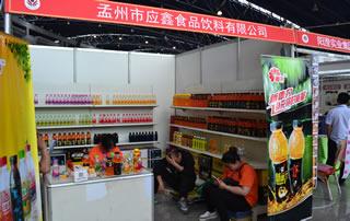 孟州市应鑫食品饮料有限公司2016徐州糖酒会展位