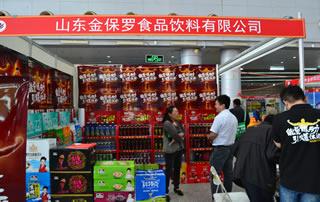 山东金保罗食品饮料有限公司出彩2016徐州糖酒会