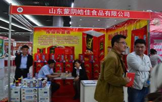山东蒙阴皓佳食品有限公司2016徐州糖酒会期待您的到来!