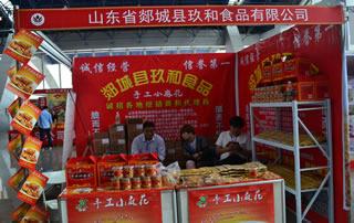 山东郯城县玖和食品有限公司亮相2016徐州糖酒会