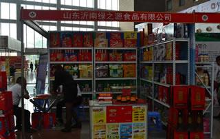 山东沂南绿之源食品有限公司出彩2016徐州糖酒会