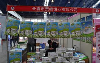 长春市贾峰饼业有限公司2016徐州糖酒会展位
