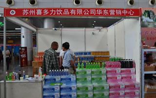苏州喜多力饮品有限公司华东营销中心2016徐州糖酒会展位