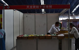 天龙裴姐干货商贸2016徐州糖酒会展位