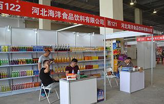河北海洋食品饮料有限公司亮相2016年(第76届)秋季山东糖酒会!