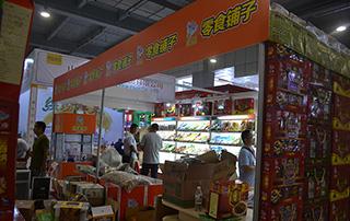 山东贝贝食品有限公司2016年(第76届)秋季山东糖酒会展位独领风骚!