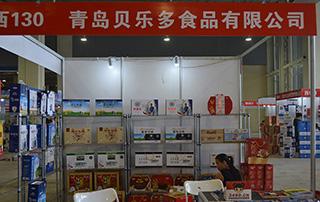 青岛贝乐多食品有限公司亮相2016年(第76届)秋季山东糖酒会!