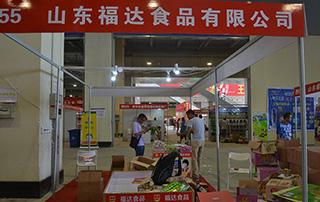 山东福达食品有限公司亮相2016年(第76届)秋季山东糖酒会!
