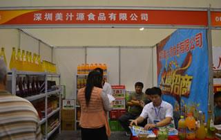 深圳市美汁源食品有限公司火爆招商中
