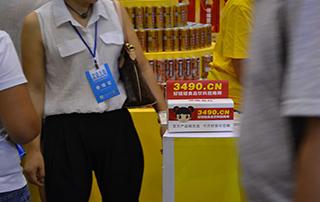 第十八届郑州秋季食品交易会好妞妞为厂家送上名片盒
