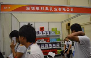 深圳奥利奥乳业有限公司2016第十八届郑州国际糖酒会独领风骚!
