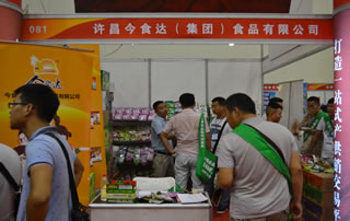 许昌今食达(集团)食品有限公司2016第十八届郑州国际糖酒会为您而来!