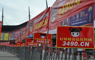 郑州糖酒会好妞妞宣传效果非常的显著