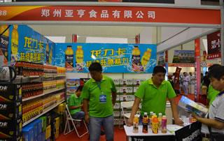郑州亚亨食品有限公司2016第十八届郑州国际糖酒会独领风骚!