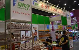 济源市鑫源饮品有限公司参加2016年郑州秋季糖酒会