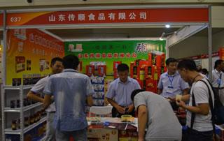 山东传顺食品有限公司2016年秋季郑州糖酒会展位风采