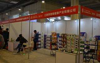 江西草珊瑚健康产业有限公司山东临沂糖酒会展位