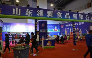 山东领舞食品有限公司在山东临沂糖酒会上大放异彩!