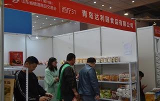 青岛达利园食品有限公司亮相第78届秋季山东糖酒会