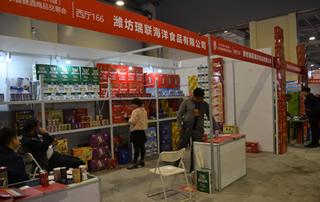 潍坊瑞联海洋食品有限公司相山东临沂糖酒会