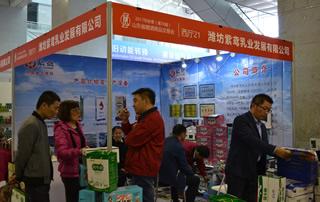 潍坊紫鸢乳业发展有限公司惊艳山东临沂糖酒会