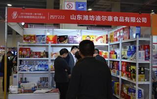 山东潍坊迪尔康食品有限公司在山东临沂糖酒会上大受欢迎!