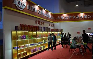 山东新宝锣食品有限公司在山东临沂糖酒会上备受瞩目!