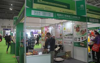 福建金之榕食品工业有限公司2017全国秋季重庆糖酒会展位惊鸿一瞥!