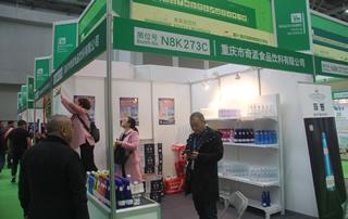 重庆市奇派食品饮料有限公司2017全国秋季重庆糖酒会格外吸睛!