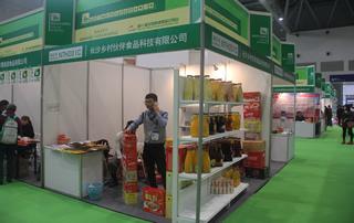 长沙乡村伙伴食品科技有限公司2017全国秋季重庆糖酒会大放异彩!