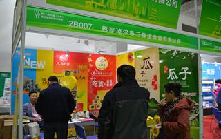 巴彦淖尔市三胖蛋食品有限公司亮相2017第十一届山东糖酒会!