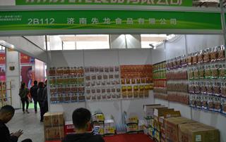 济南先龙食品有限公司出彩第十一届山东糖酒会!