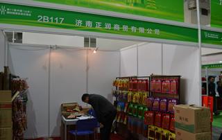 济南正润商贸有限公司第十一届山东糖酒会展位一瞥!