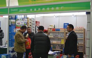 菏泽市优佳食品厂2017第十一届山东糖酒会展位惊鸿一瞥!
